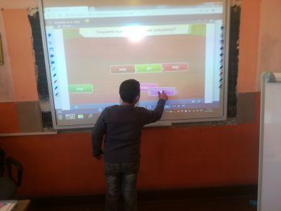 Интерактивни методи в часовете по извънкласно четене и математика - Изображение 1