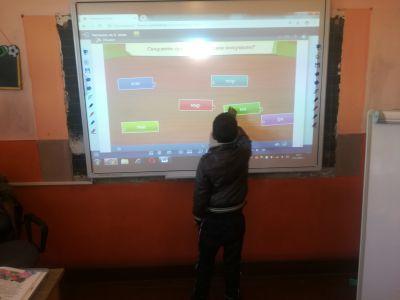 Интерактивни методи в часовете по извънкласно четене и математика - Изображение 2