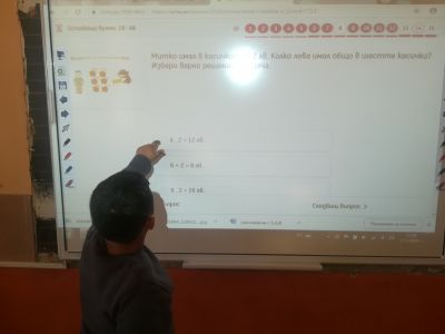 Интерактивни методи в часовете по извънкласно четене и математика - Изображение 5