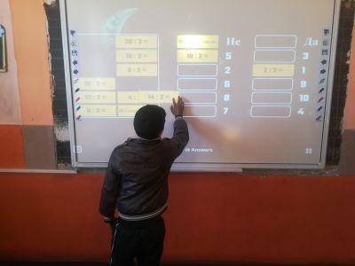 Интерактивни методи в часовете по извънкласно четене и математика - Изображение 6