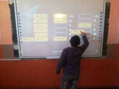 Интерактивни методи в часовете по извънкласно четене и математика - Изображение 7