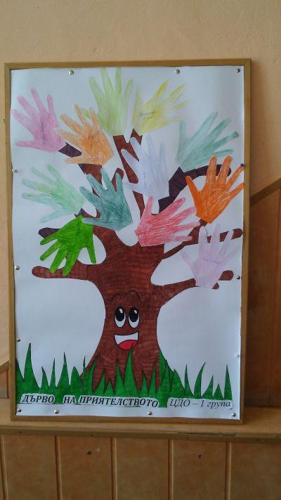 """Учениците от ЦДО 1 група изработиха """"Дърво на приятелството"""" - Изображение 3"""