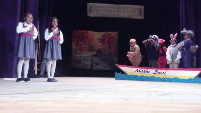 """Учениците от клуб """"Малките артисти"""" участваха в Осмия ученически театрален фестивал """"Арлекин"""" - Изображение 1"""